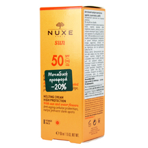 Product_partial_nuxe_spf50