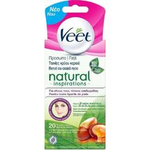 Product_partial_20160609135758_veet_natural_inspirations_tainies_kryou_kerioy_prosopou_20tmch