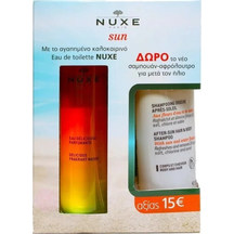 Product_partial_20180626102704_nuxe_delicious_fragrant_water_100ml_after_sun_hair_body_shampoo_200ml