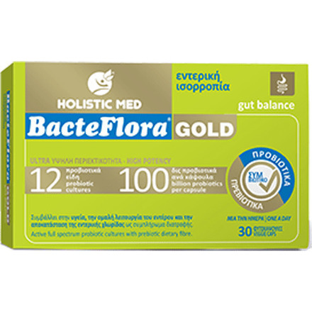 Product_main_20180531113840_holistic_med_bacteflora_gold_30_fytikes_kapsoules