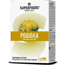 Product_partial_20180517104930_superfoods_rhodiola_30_kapsoules