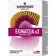 Product_partial_20180517100241_superfoods_echinatsia_x3_30_kapsoules