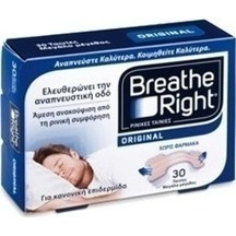 Product_partial_20151117164732_gsk_breathe_right_original_medium_30tmch