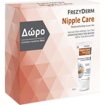 Product_partial_20181224123555_frezyderm_nipple_care_restructuring_cream_gel_40ml_doro_epipleon_posotita_30ml