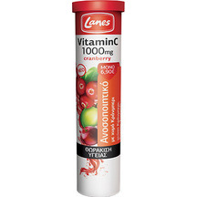 Product_partial_20170918131010_lanes_vitamin_c_1000mg_cranberry_20_anavrazonta_diskia