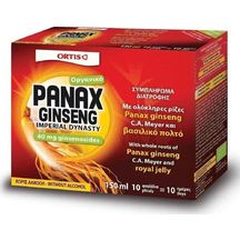 Product_partial_20180102141829_ortis_panax_ginseng_10x15ml