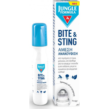 Product_partial_20180228160413_omega_pharma_jungle_formula_bite_sting_roll_on_15ml