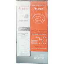 Product_partial_20190315135301_avene_physiolift_day_set