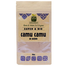 Product_partial_camu_camu_greenbay