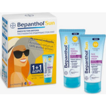 Product_partial_20190320121127_bepanthol_sun_face_mineral_cream_spf50_50ml