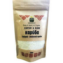 Product_partial_coconut_ground1