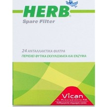 Product_partial_20170717113853_vican_herb_spare_filter_24tmch