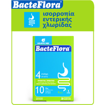 Product_partial_banner-bacteflora_30_________
