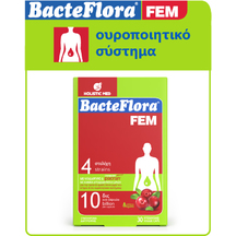 Product_partial_banner-bacteflora-fem