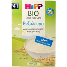 Product_partial_20200214115733_hipp_ryzaleyro_choris_gala_hipp_ultra_sensitive_moromantila_200gr