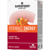 Product_partial_20200318170636_superfoods_ippofaes_energy_30_malakes_kapsoules