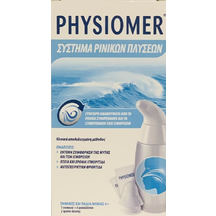 Product_partial_20200522140206_physiomer_systima_rinikon_plyseon_syskeyi_6_fakeliskoi