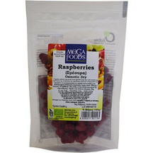 Product_partial_20200422133335_mega_foods_raspberries_100gr