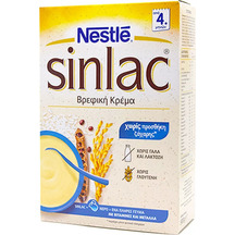 Product_partial_20191101165017_nestle_sinlac_500gr