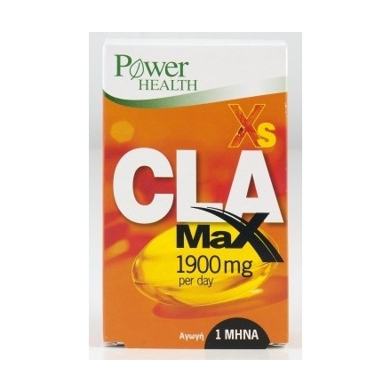 Product_main_xs-cla-max-1900-per-day-enlarge