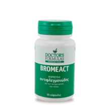 Product_partial_bromeact