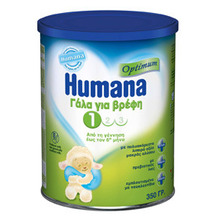 Product_partial_209prod_img_1humana