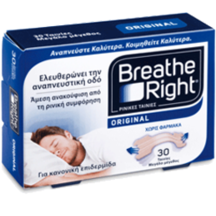 Product_partial_breathe-right-large-30pcs