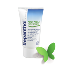 Product_partial_handcream_bepanthol