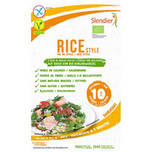 Product_partial_rice_slendier2