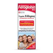 Product_partial_feroglobin_vitabiotics
