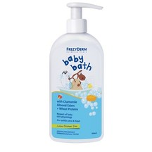 Product_partial_baby_bath_frezyderm