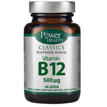 Product_partial_b12