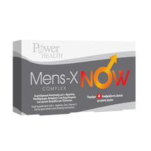Product_partial_mens-x-now-box1