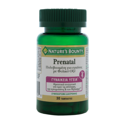Product_main_main_nb_prenatal