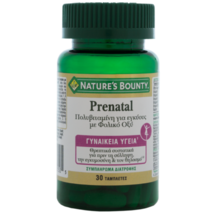 Product_partial_main_nb_prenatal