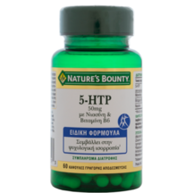 Product_partial_main_nb_5-htp