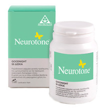 Product_partial_neurotone