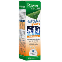 Product_partial_hydrolytes-sport