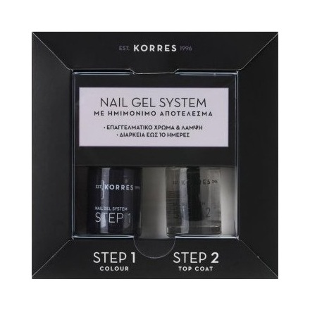 Product_main_20161017163952_korres_nail_gel_system_dark_mauve__1_