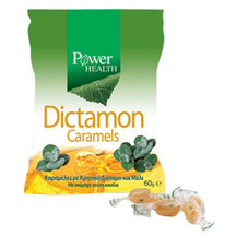 Product_partial_dictamon_caramels