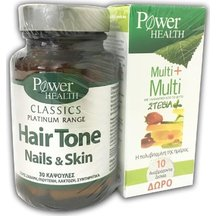 Product_partial_20170918100617_power_health_hair_tone_nails_skin_30_kapsoules_multi_multi_10_anavrazonta_diskia_10_anavrazonta_diskia