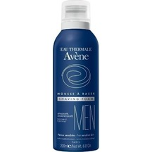 Product_partial_20150722094115_avene_shaving_foam_travel_size_50ml