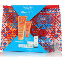 Product_partial_20180228160247_vichy_ideal_soleil_blue