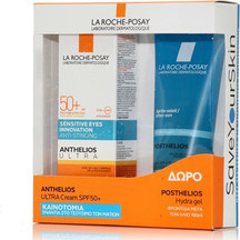 Product_partial_20180228155719_la_roche_posay_anthelios_xl_sensitive_eyes_innovation_anti_stinging_ultra_cream_spf50_postheliow_hydra_gel_after_sun