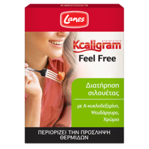 Product_partial_packshot-lanes-boxes-kcaligram-feelfree-ref-1-2