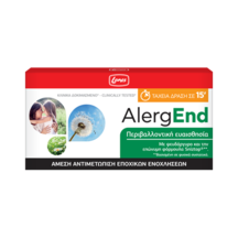 Product_partial_packshot-alergend