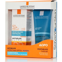Product_partial_20180228155843_la_roche_posay_anthelios_xl_sensitive_eyes_innovation_anti_stinging_ultra_tinted_cream_spf50_postheliow_hydra_gel_after_sun