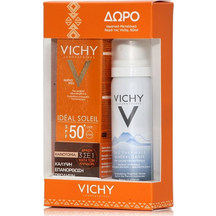 Product_partial_20180228125926_vichy_ideal_soleil_anti_spot_3_in_1_spf50_eau_thermale_spring_water