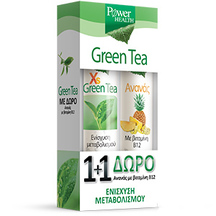 Product_partial_green-tea