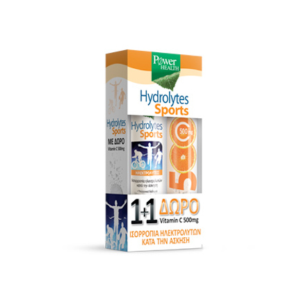 Product_main_hydrolites_sports_1_1